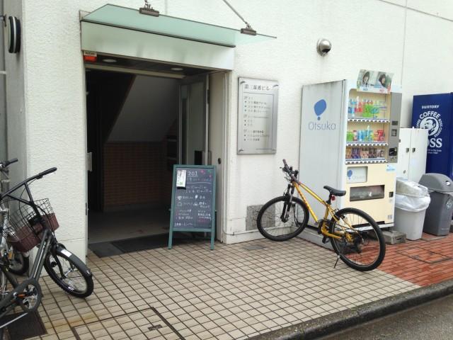 千葉コワーキングスペース201の入り口はこちら