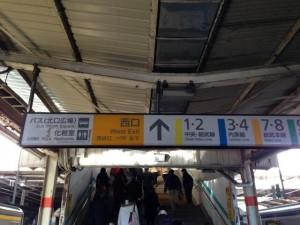 JR千葉駅からコワーキングスペースへ