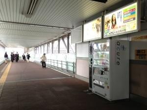 JR千葉駅西口