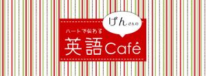 千葉 英語カフェ コワーキングスペース