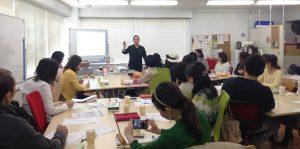 セラピストの学校千葉オープンスクール
