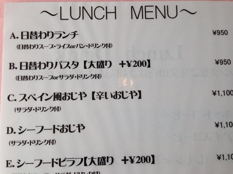 千葉コワーキングスペース201おススメのランチ「えびすや」