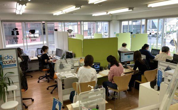 千葉コワーキングスペース201 アシストICTスクール